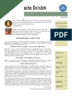 Divya Dvaita Drishti -  August 2016 - Vol 1