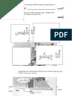 Arab 2.docx