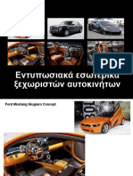 Special_Cars_and_their_Interiors.ppt