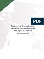 joint_us-korea_2016_-_china_japan.pdf