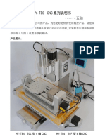 HY-TB5CNC五轴机器说明书.pdf
