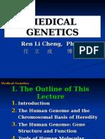 任立成-Human Medical Genetics-Lecture 1