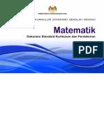 DSKP Matematik KSSR Tahun 1