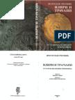 Dragoslav Srejovic - Iliri i Tracani