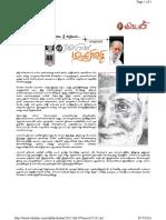 Sri Ramana Maharishi.pdf