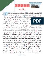 AXION Finalizat PDF