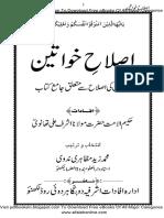 History Of Hitler In Urdu Pdf