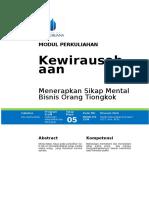 Modul Kewirausahaan I [TM5]