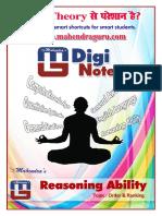 Digi Notes 13-01-2016 Reasoning Revised