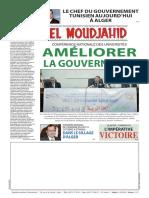 2152_em09102016.pdf