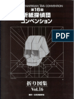 Tanteidan Convention Book 16.pdf
