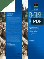 غلاف اللغة الانكليزية ادبي