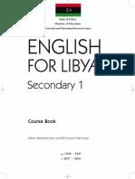 اللغة الانكليزية تدريبات