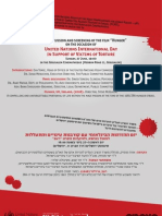 Invitation_Jerusalem_Support for Victims of Torture 2010 PCATI-UNOHCHR-Cinematheque
