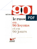 Le Russe en 90 Leçons et en 90 jours