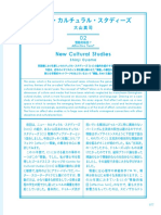 Oyama Shinji 2014 New Cultural Studies 2 - AffectiveTurn.pdf