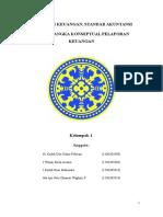 Makalah Akuntansi Keuangan, Standar Akuntansi Keuangan Dan Rerangka Konseptual Pelaporan Keuangan