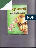N.Seetha-PuthuVaravu.pdf