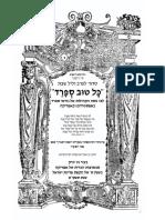 Shabbat Sephardic