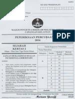 Sejarah K2 Trial Kelantan 2016