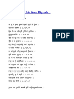 Ganapati SUkta From Rigveda