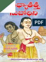Sandhya Tatva Subhodhini