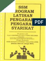 SSM Program Latihan Pengarah-Pengarah Syarikat