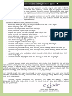 newrc-2.pdf