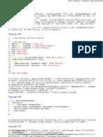 Emacs配置系统