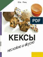 Keksy-NiV.pdf