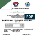 COVER_RPT_1