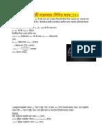 Jibon Bima Asst. Manager Written Math 2016