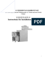 KYN28-12安装使用说明书(双语)