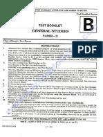 Civils_2014_Paper2.pdf