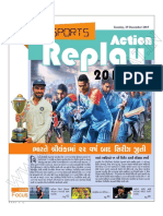 Sandesh Action Replay Sports