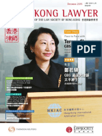 201512_hk_lawyer
