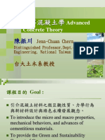 1-1 高等混凝土學(96-1)