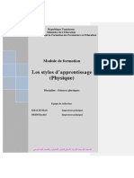 Les Styles d'Apprentissage (Science Physique)
