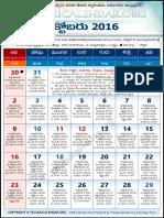 Andhrapradesh Telugu Calendar 2016 October
