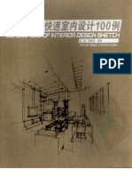 100 Samples of Interior Design Sketch