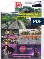 Pyimyanmar Journal No 1045.pdf