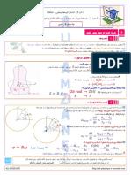 1-rotation-cours.pdf