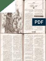 Shikast e Fatehana by Nadia Ameen