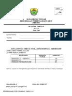 SEJARAH Tahun 6 2016 PPT Cg Ismail Musha