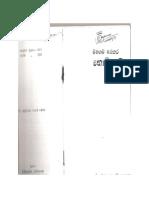 NOMIYEMI.pdf