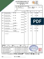 tmp_6828-B130-1051012011_11908162775