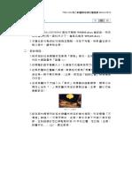 WPQ05.pdf
