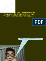 version2005[2]