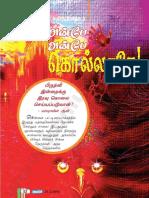 BOOK 29.pdf
