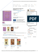 Buy Brahma Sutras According to Sri Rama...Ramanuja Reviews & Ratings - Amazon